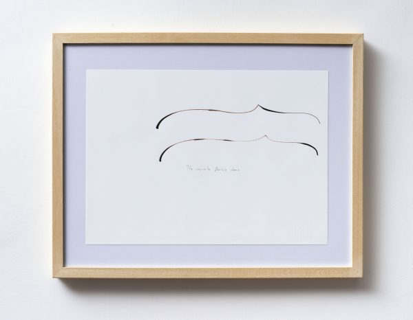 Stefan Nestoroski, Doors, Zeichnung